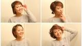 Kısacık Saçlar İçin Alternatif Modeller