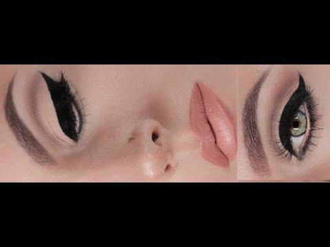 Lana Del Rey Tarzı Makyaj Modeli