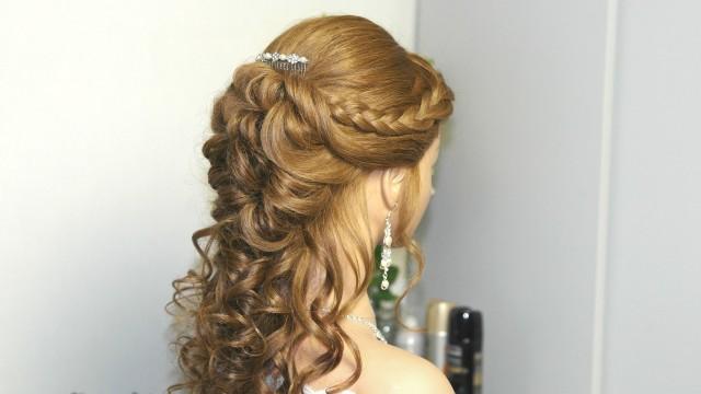 Balo, Mezuniyet İçin Şık Bir Saç Modeli